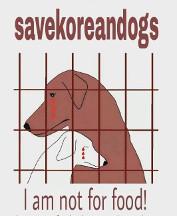 SaveKoreanDogs Logo