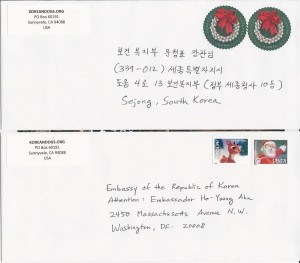 Letter to Minister of Health and Welfare_Hyungpyo Moon