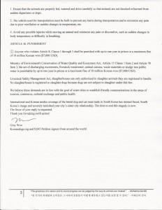 Letter to Mayor Muriel Bowser_021315_pg3