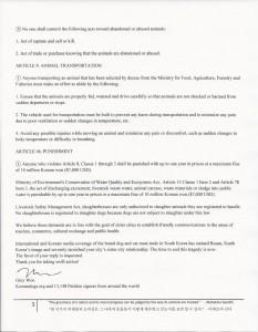 Scanned Letter to Mayor Rahm Emanuel_pg3