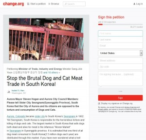 Seongnam's Sister City Petition Screenshot