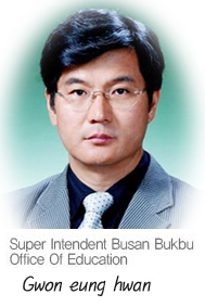 Busan Bukgu Superintendent Gwon Eung Hwan