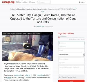 Daegu Sister City Petition_Screenshot