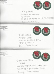 Letter to Busan Bukbu Office of Education_032015_Env1