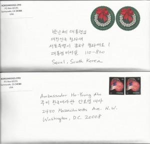 Letter to Busan Bukbu Office of Education_032015_Env2