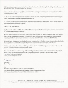 Letter to Mayor of Atlanta_Pg3.jpeg