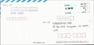 Response from Busan Bukbu Office of Education_Env