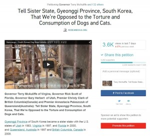 Gyeonggido Sister City Campaign Petition Screenshot