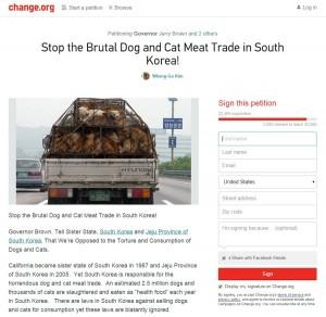 Jeju Sister State Petition Screenshot