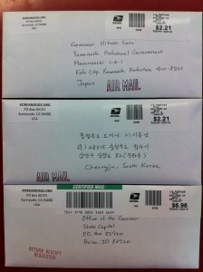 Chungcheongbuk-do Sister State Campaign Petition Letters