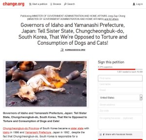 Chungcheongbuk-do Sister State Campaign Petition Screenshot