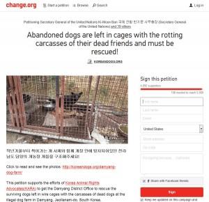 Damyang petition screenshot_092915