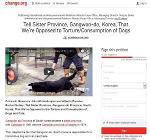 Gangwon-do Sister State Campaign Petition Screenshot