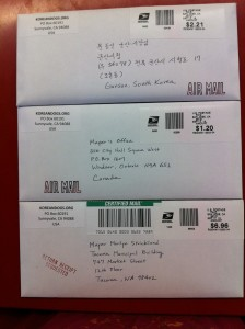Gunsan Sister City Campaign Petition Letters