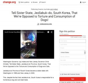 Jeollabuk-do Sister State Campaign Petition Screenshot