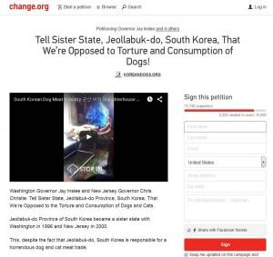 Jeollabuk-do Sister State Campaign Petition Screenshot