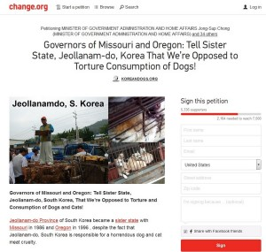 Jeollanam-do Sister State Campaign Petition Screenshot