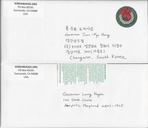 Petition to MD Gov_091115 Envelopes