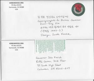 Petition to Ohio Governor_091115_Envelopes