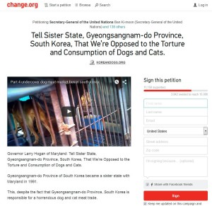 Petition_Sister State Campaign - Gyeongsangnam-do_Screenshot