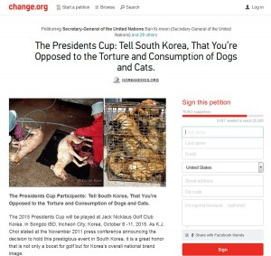 The Presidents Cup 2015 Petition_Screenshot