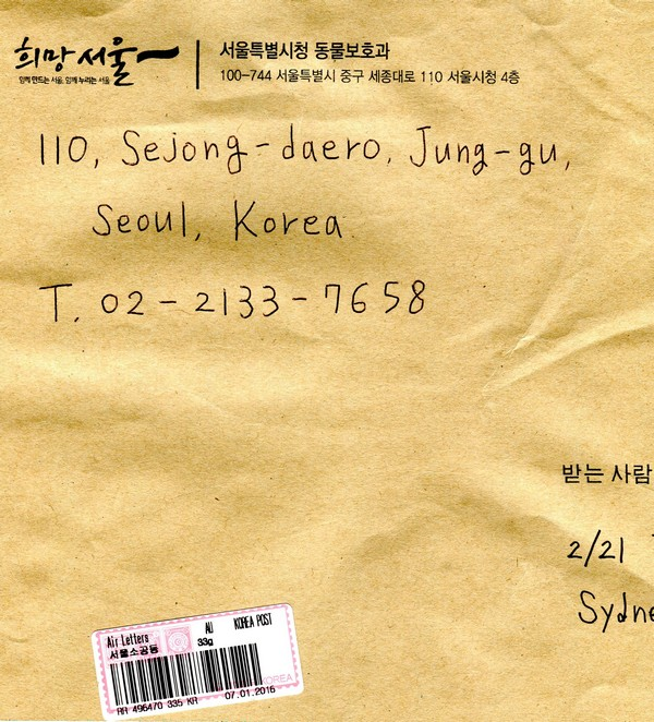 City of Seoul Animal Protection Department Envelope