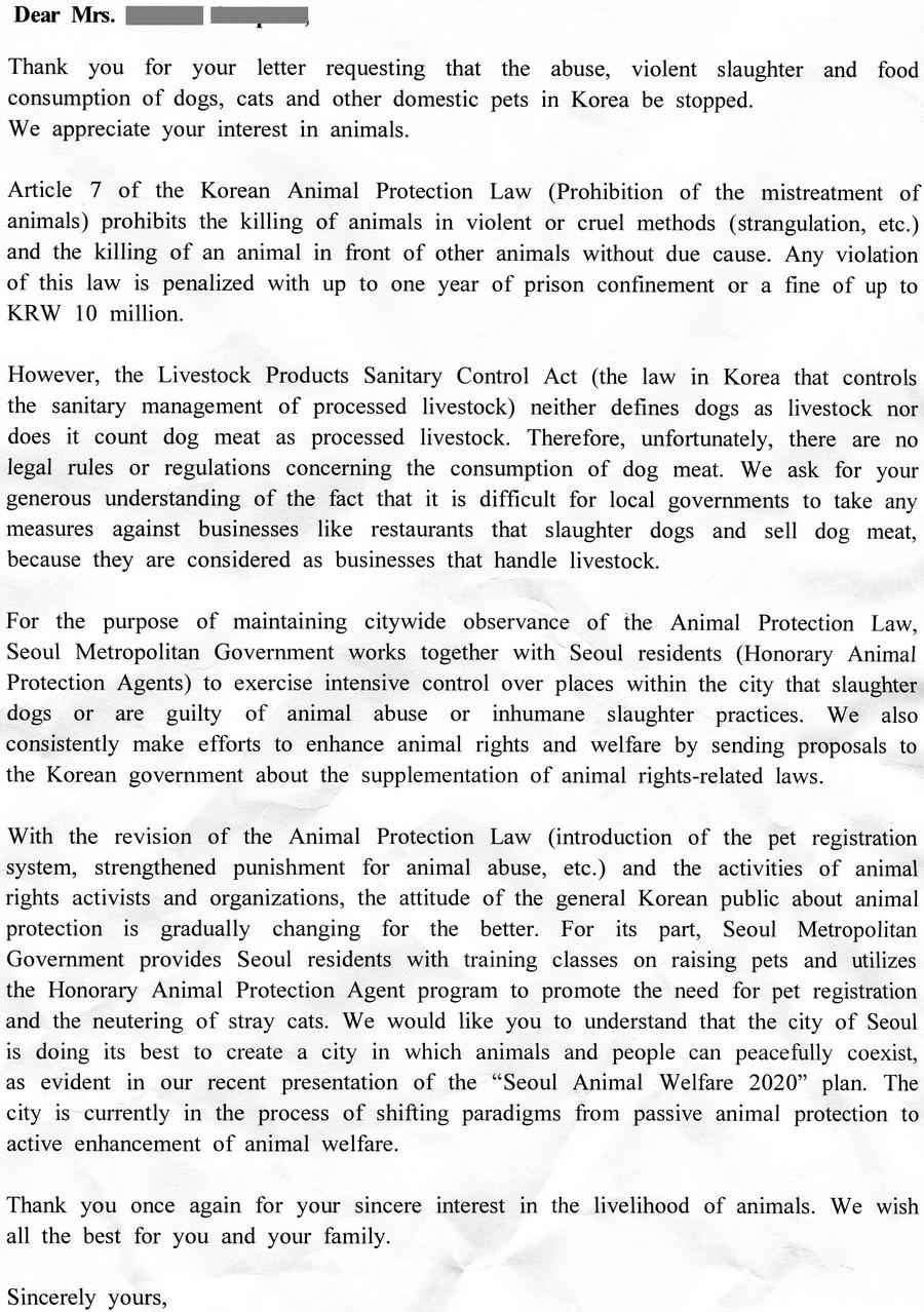 Page 1 of 1 ENGLISH version_Seoul Response