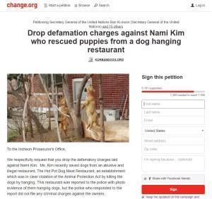 Nami's Petition Screenshot