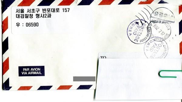 Response from ROK Supreme Prosecutor's Office_02222016_Envelop