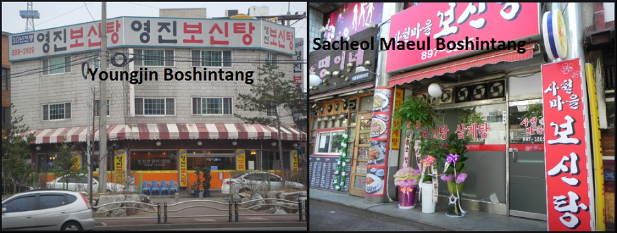 Dog meat restaurants in Gwangmyeong, Korea.