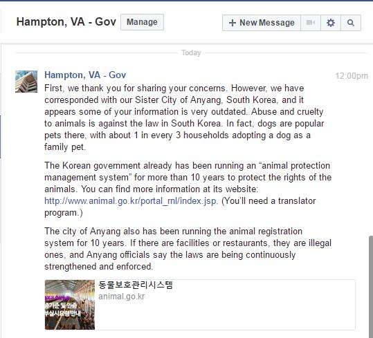 response-from-hampton-va-regarding-sister-city-anyang_102016