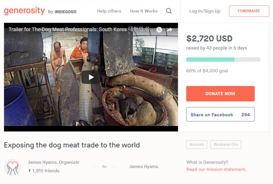 Generosity fundraiser screenshot