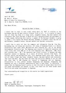 Response from Gapyeong Mayor Sungki Kim 04202017