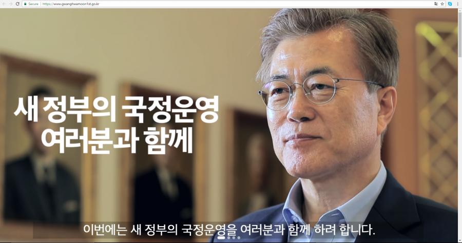 Gwanghawmoon1st