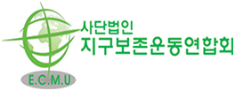 ECMU Logo