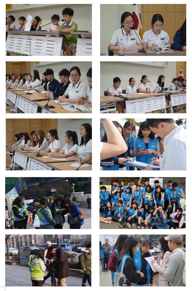 Respect for the lives of Korean youth, participation in animal protection activities