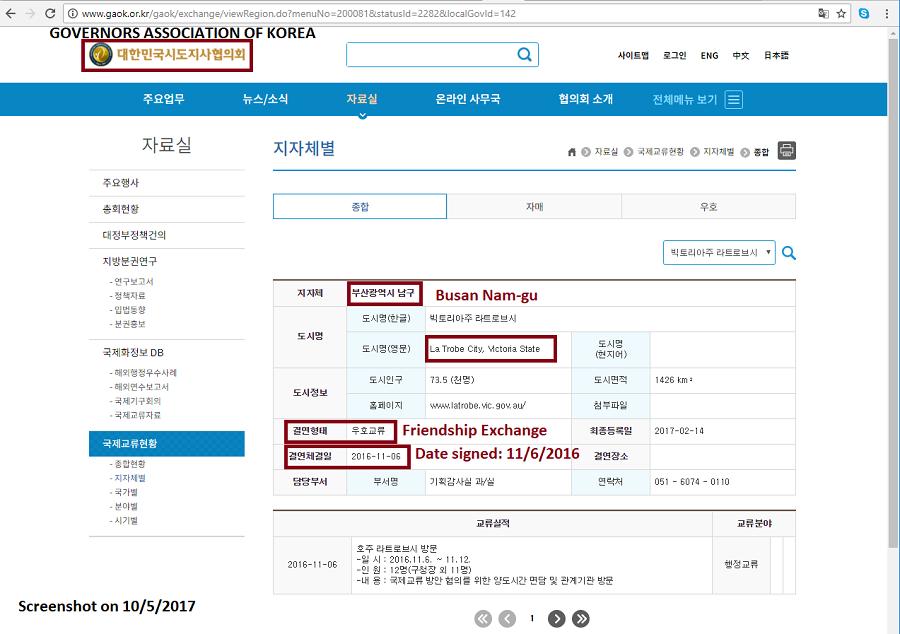 Busan Nam-gu Latrobe, Australia GAOK screenshot 100517